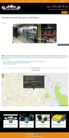 """Разработан сайт-визитка для для компании """"Мегазвук"""""""