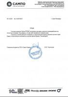 Продвижение Онлайн кассы в Санкт-Петербурге