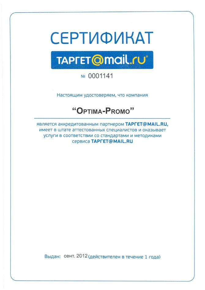 Сертифицированный статус. Разработка и ведение РК в соц. сети.