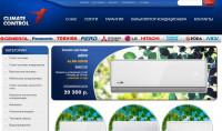 Вывод сайта из бана в Яндекс. Модернизация и продвижение сайта по продаже кондиционеров