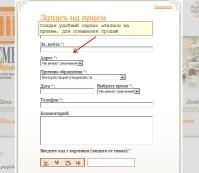 Добавление доп. сервисов на сайт для увеличения продаж: