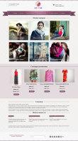 Разработан Интернет-магазин одежды