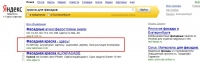 """""""ПрофКраски"""" – """"Яндекс.Директ"""" и комплексное поисковое продвижение (SEO)"""