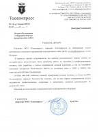 """""""Техкомпресс"""", продвижение сайта"""
