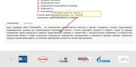 Улучшение параметров юзабилити главной страницы, с учетом обновлений в Яндексе весной 2014г.