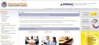 Модернизация сайта и продвижение