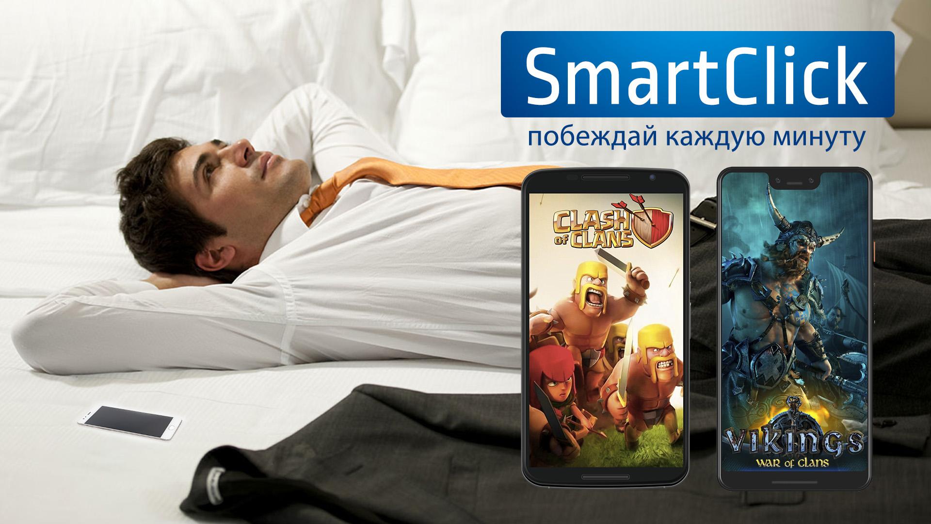 Разработка рекламного баннера мобильного приложения фото f_1005c0683b366c20.jpg