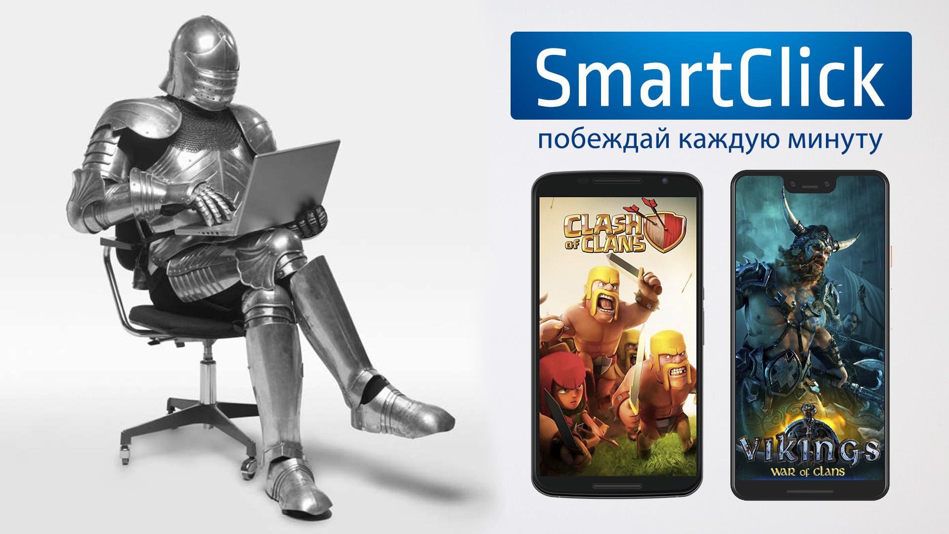 Разработка рекламного баннера мобильного приложения фото f_1325c0683ade8047.jpg