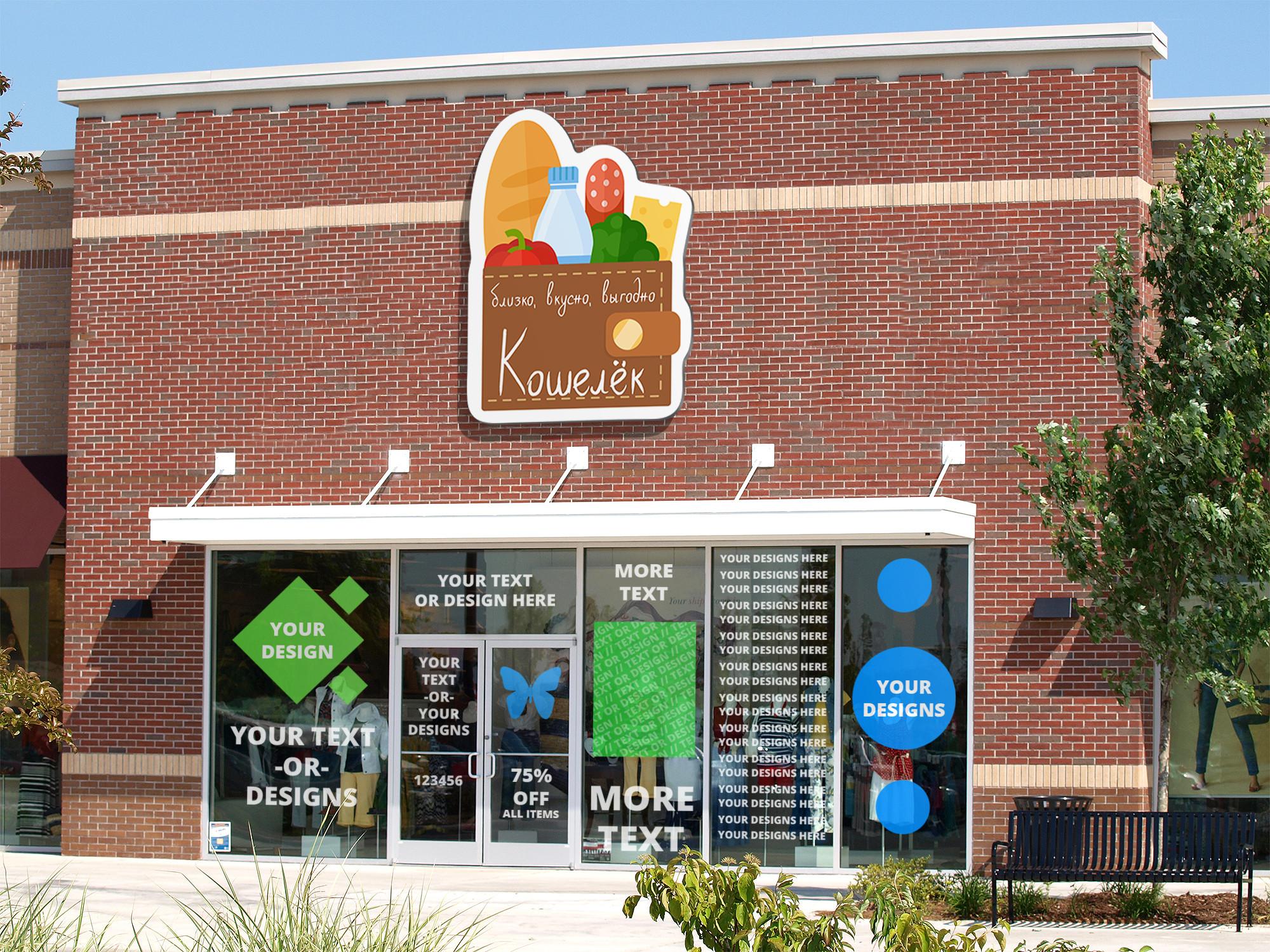 Нейминг + лого продуктовый минимаркет  фото f_2185c0d430ff2d02.jpg