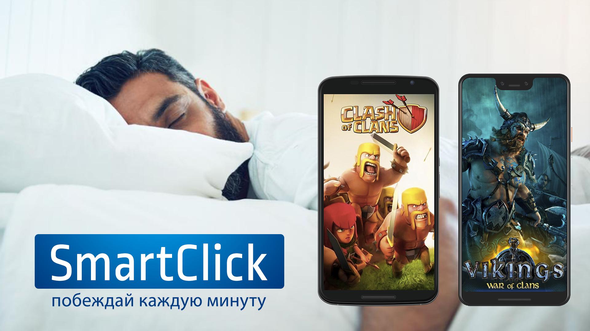 Разработка рекламного баннера мобильного приложения фото f_3765c0683b85484b.jpg