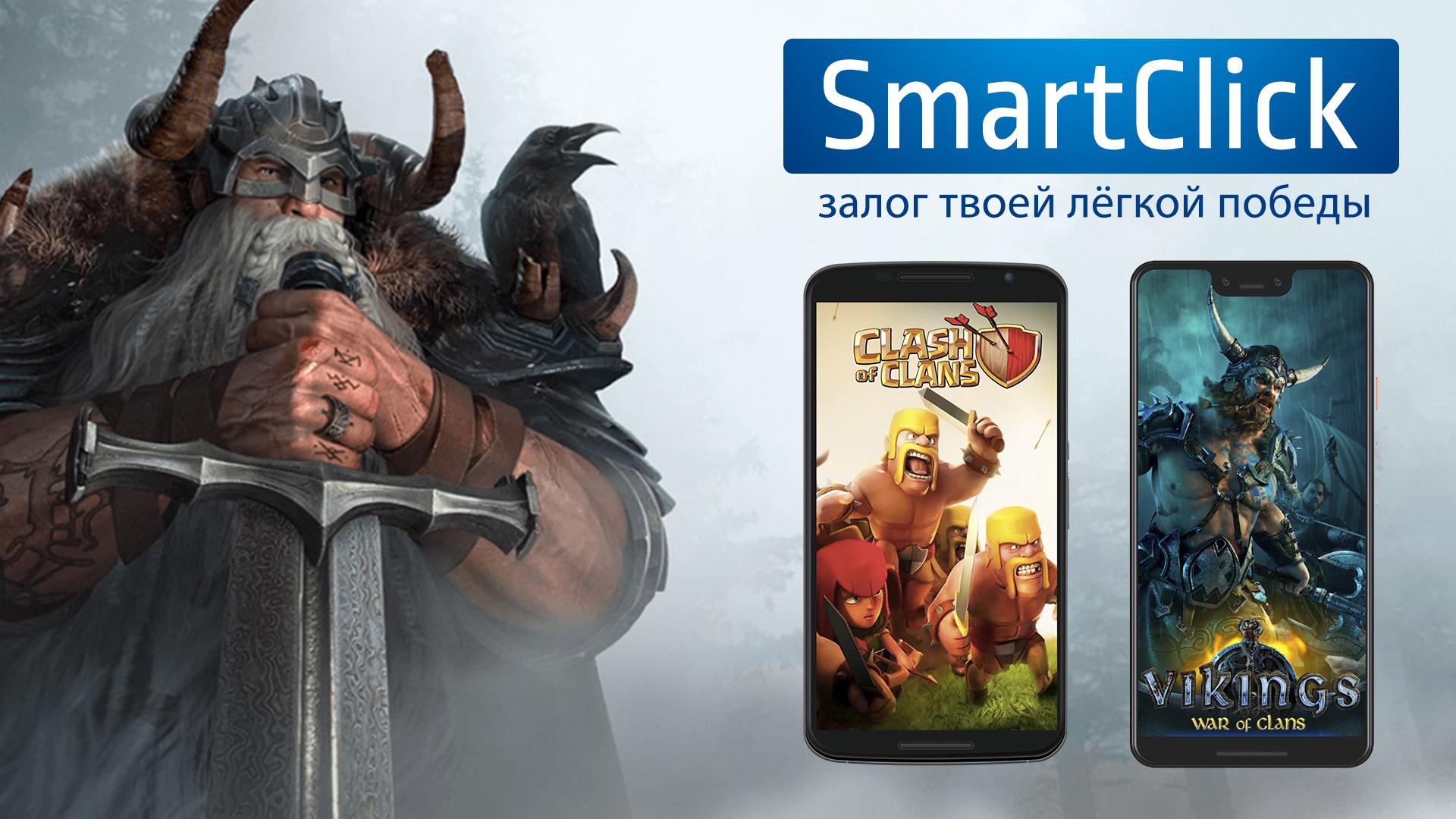 Разработка рекламного баннера мобильного приложения фото f_5115c06838799b33.jpg