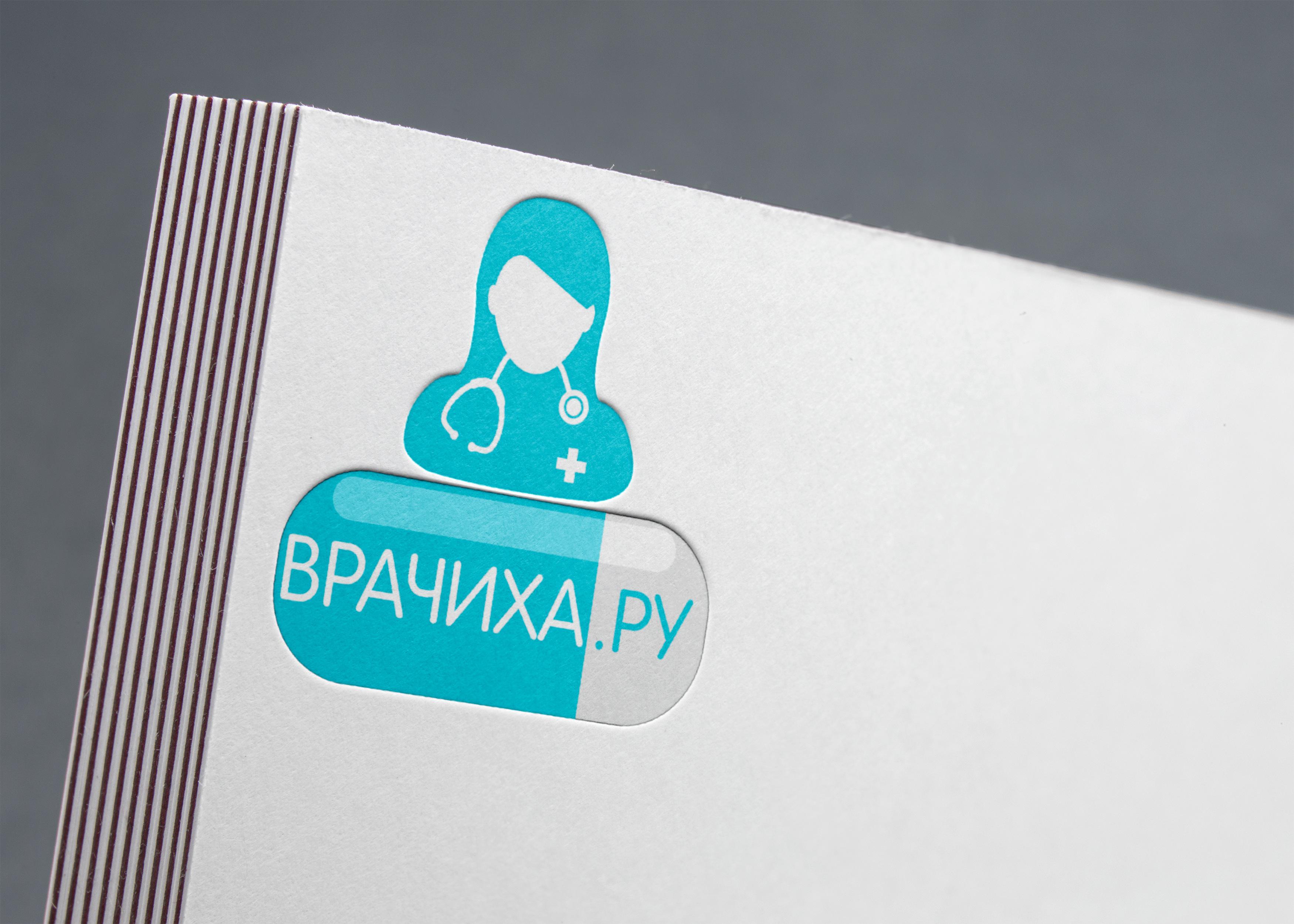 Необходимо разработать логотип для медицинского портала фото f_7735c03d37804ea6.jpg