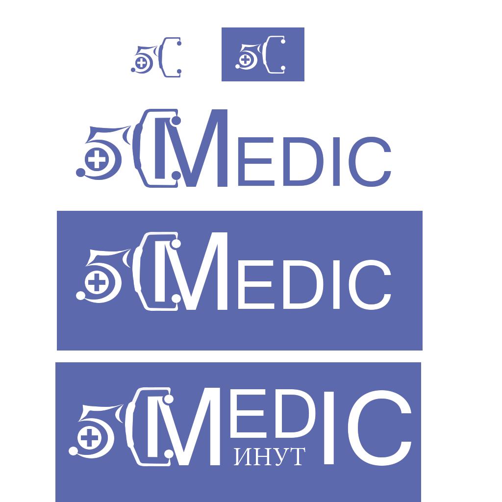 Готовый логотип или эскиз (мед. тематика) фото f_34955b38c97026d5.png