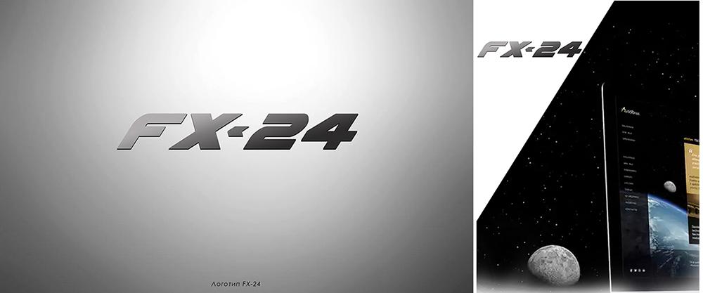 Разработка логотипа компании FX-24 фото f_06754604822a10d5.jpg