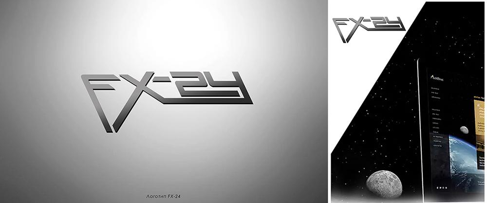 Разработка логотипа компании FX-24 фото f_16654604839a7e9c.jpg