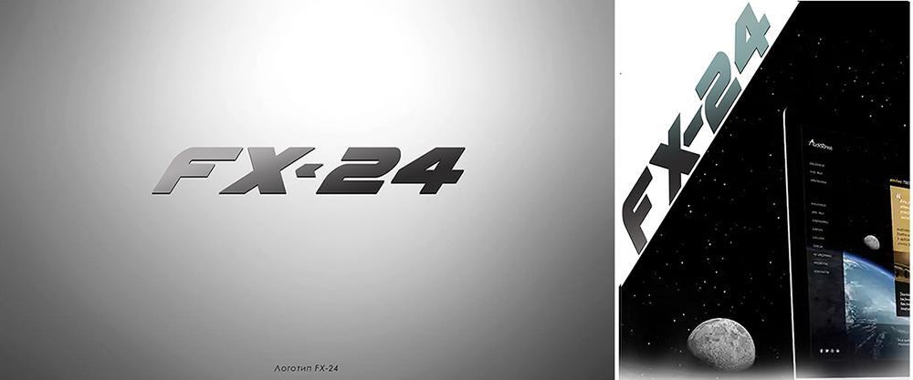 Разработка логотипа компании FX-24 фото f_70454604826d1c30.jpg