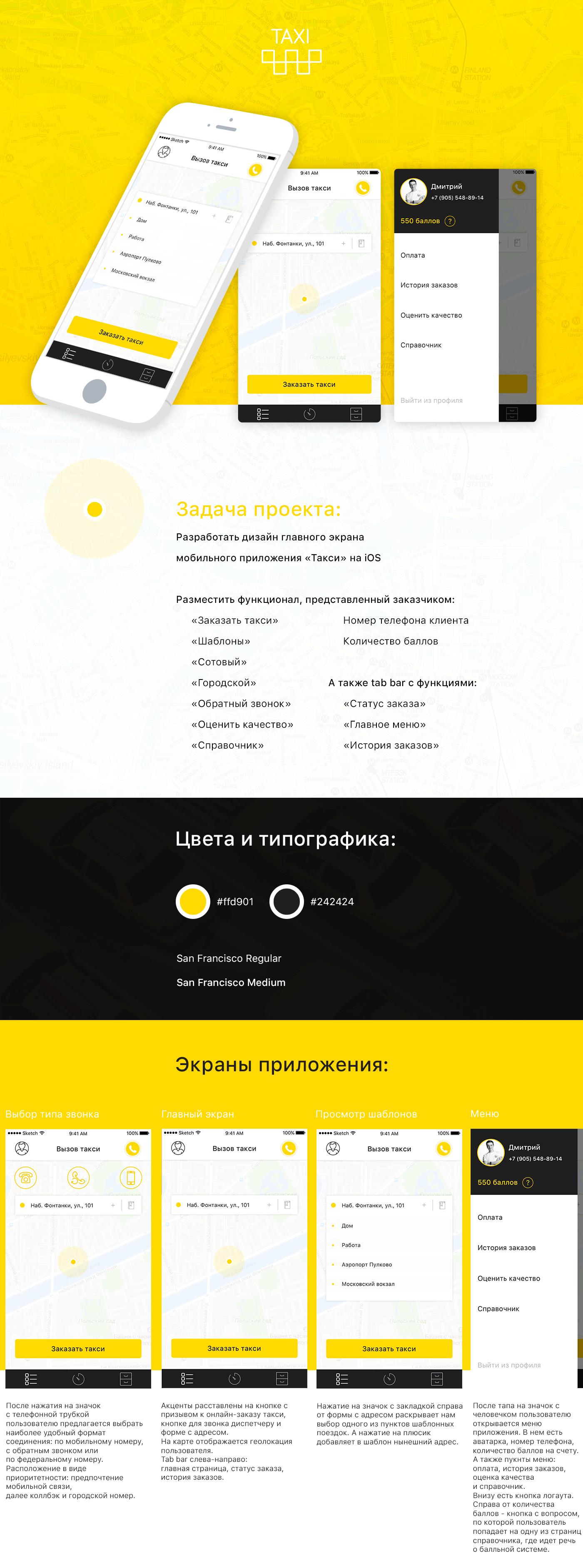 Taxi iOS app UI/UX design concept