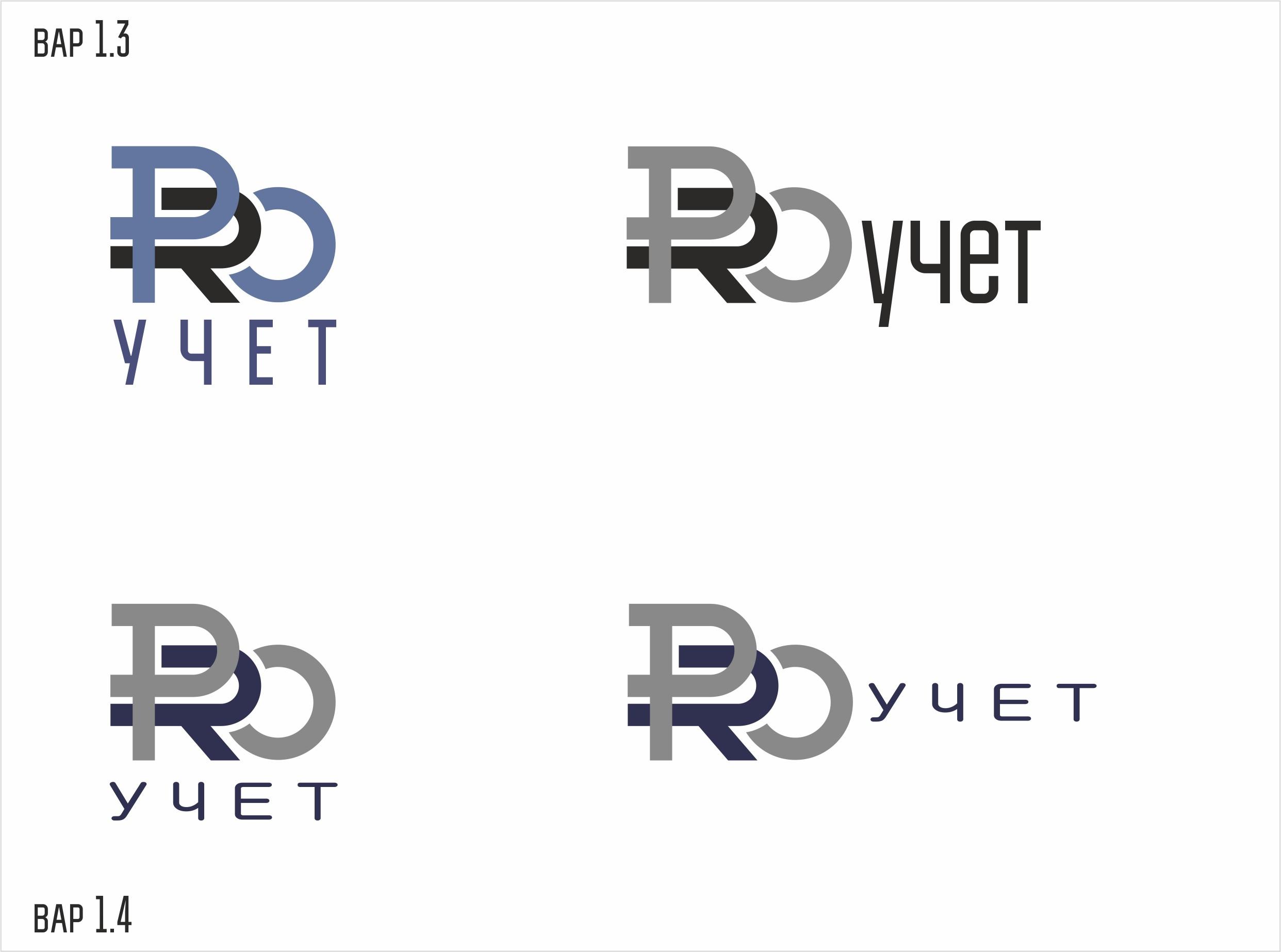 Разработка логотипа с фирменным знаком для Бухгалтерской ком фото f_4515f9df91cf2065.jpg