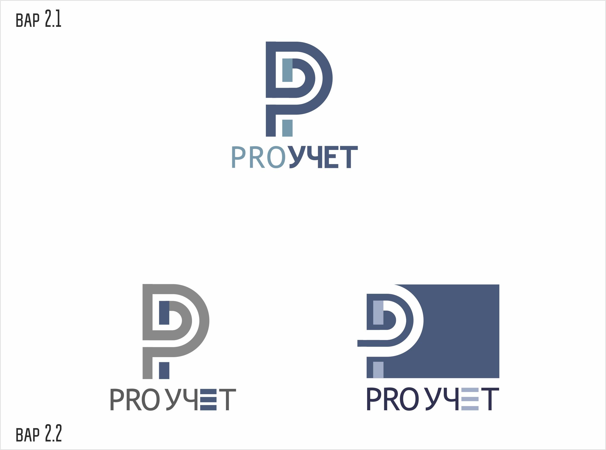 Разработка логотипа с фирменным знаком для Бухгалтерской ком фото f_7175f9df92367a9c.jpg
