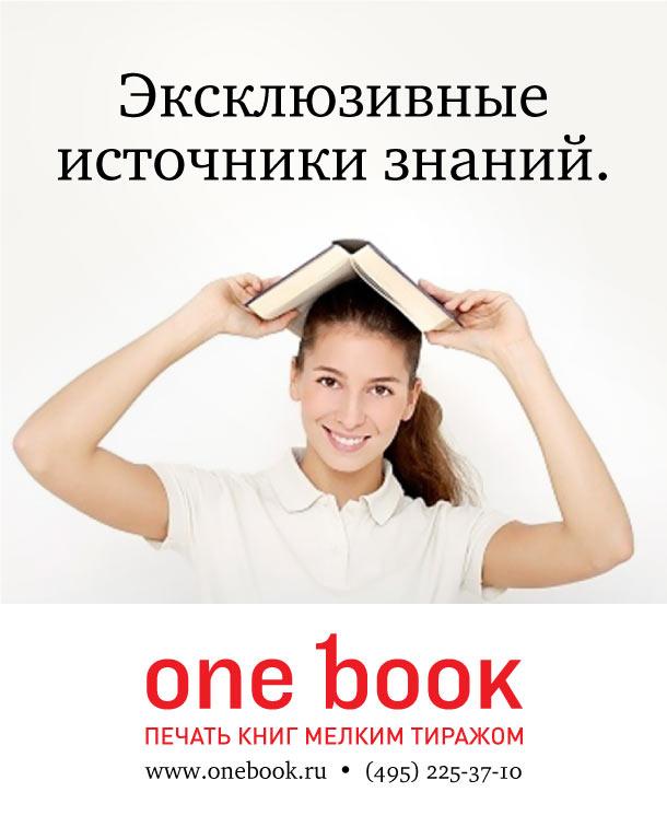 Логотип для цифровой книжной типографии. фото f_4cbd02e1e29de.jpg