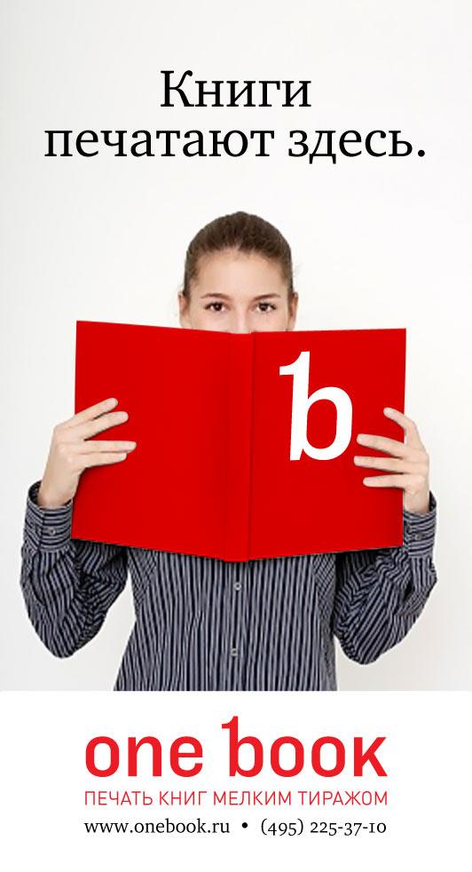 Логотип для цифровой книжной типографии. фото f_4cbd0305564b1.jpg