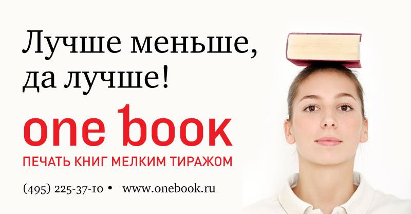 Логотип для цифровой книжной типографии. фото f_4cbd03155f1e2.jpg