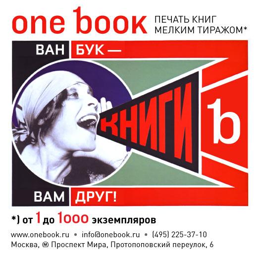 Логотип для цифровой книжной типографии. фото f_4cbd1f7ec5061.jpg