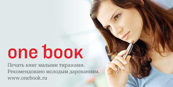 Логотип для цифровой книжной типографии. фото f_4cbd4e0434dc0.jpg