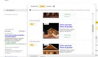 Яндекс директ частный специалист
