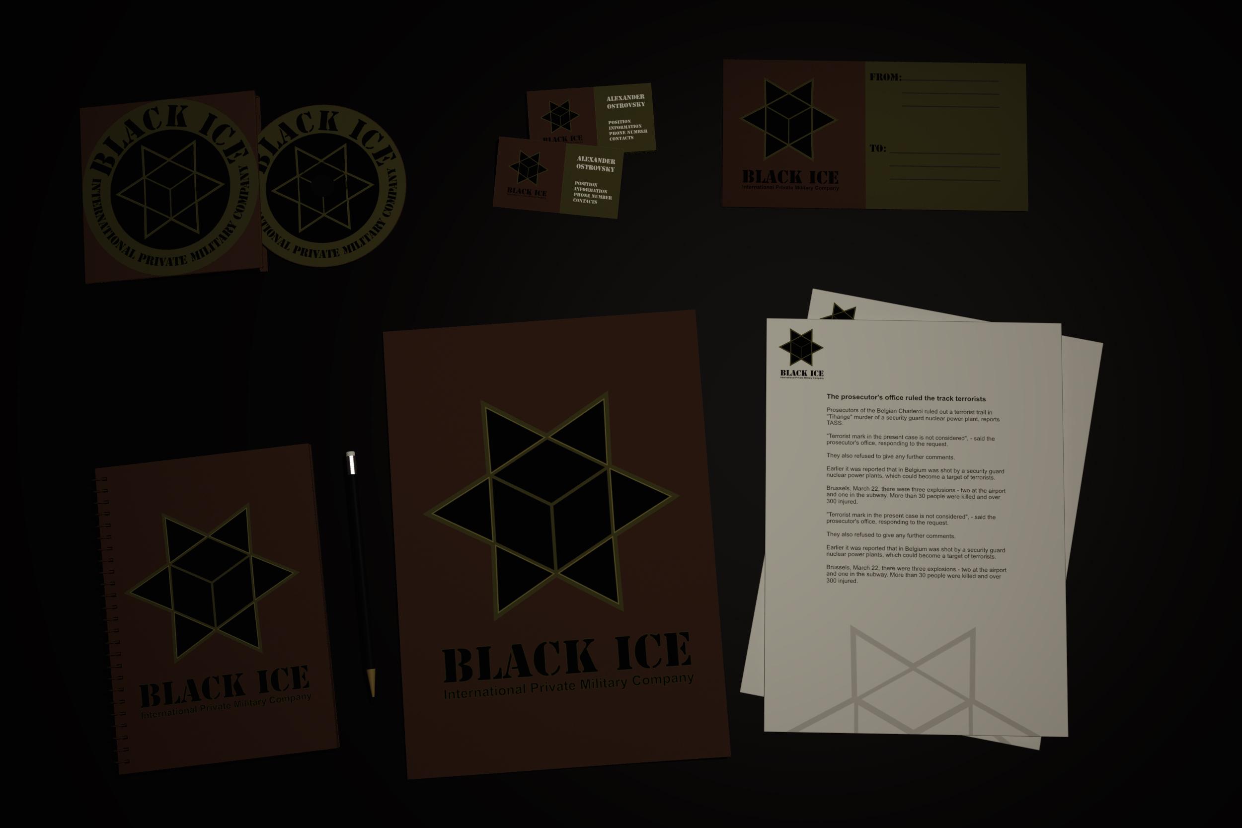 """Логотип + Фирменный стиль для компании """"BLACK ICE"""" фото f_34056f6cb7b254d5.jpg"""