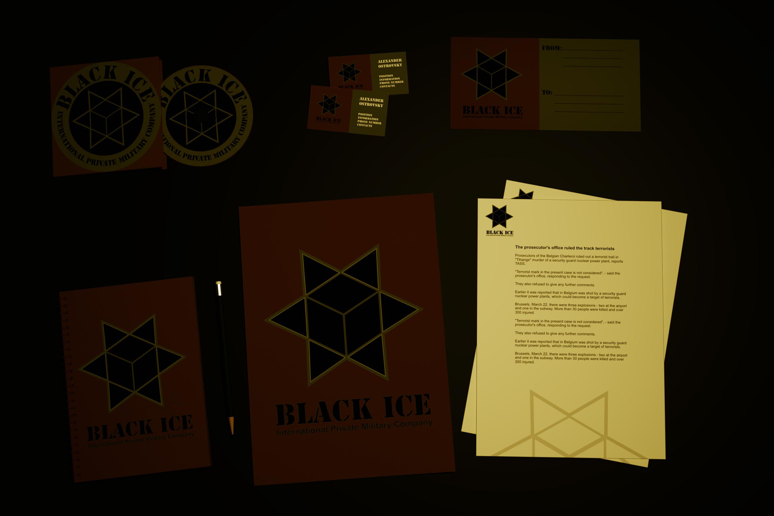 """Логотип + Фирменный стиль для компании """"BLACK ICE"""" фото f_64756f6cb8402ac5.jpg"""