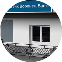 Воронеж Банк