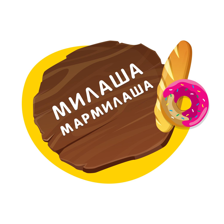 """Логотип для товарного знака """"Милаша-Мармилаша"""" фото f_2035873fa5be9baf.jpg"""