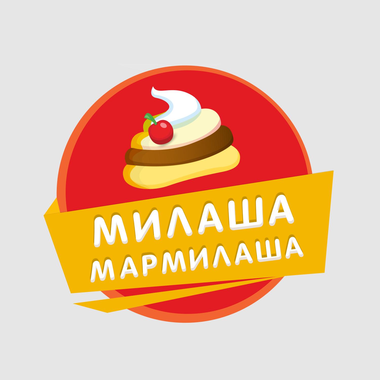 """Логотип для товарного знака """"Милаша-Мармилаша"""" фото f_6285873fda63025c.jpg"""