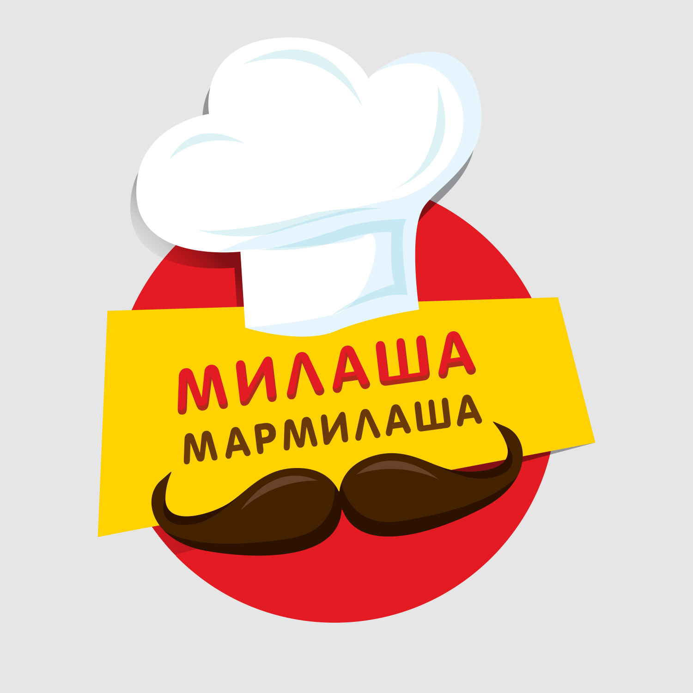 """Логотип для товарного знака """"Милаша-Мармилаша"""" фото f_7875873fe30e0798.jpg"""