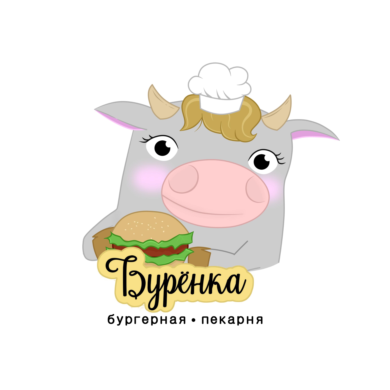 Логотип для Бургерной с Пекарней фото f_2475e1627ad62792.png