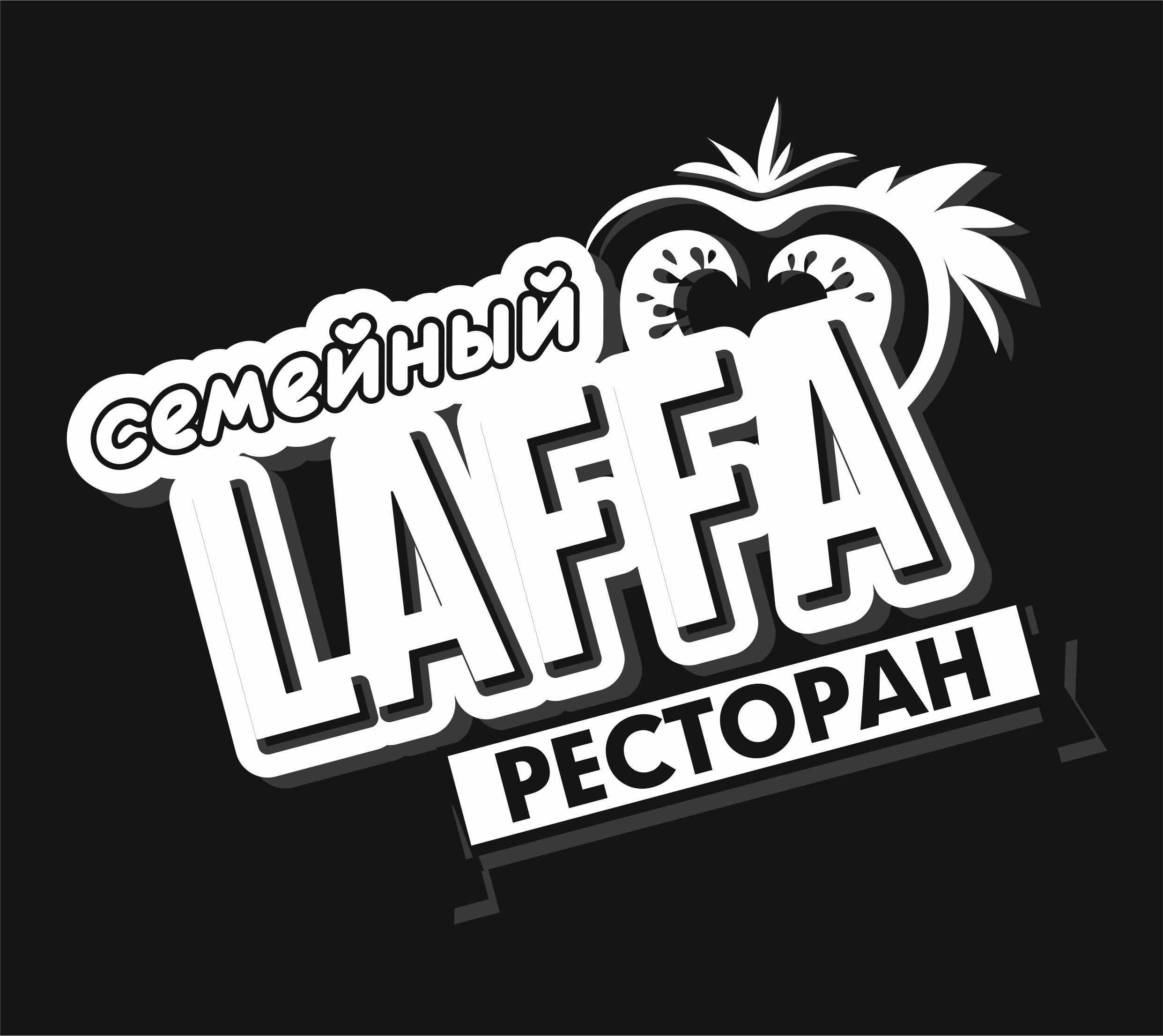 Нужно нарисовать логотип для семейного итальянского ресторан фото f_514554cfbcba3bf2.png