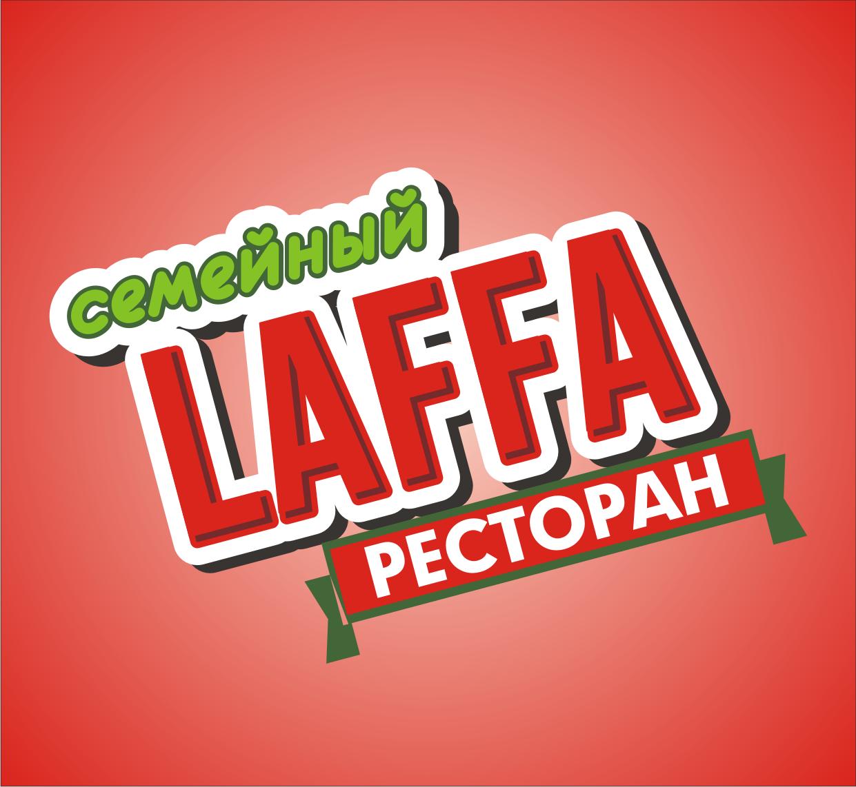 Нужно нарисовать логотип для семейного итальянского ресторан фото f_747554c794354eef.png