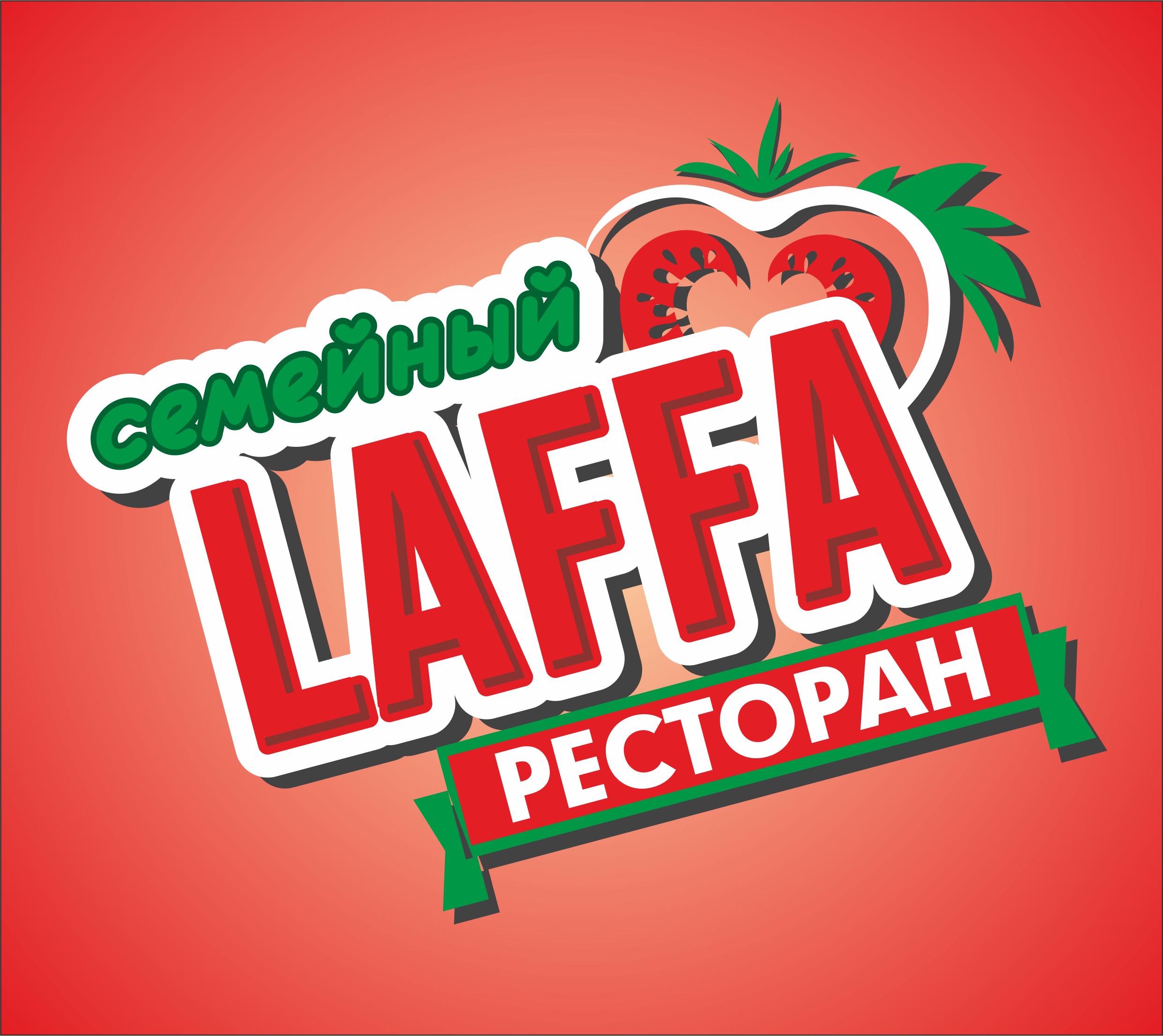 Нужно нарисовать логотип для семейного итальянского ресторан фото f_801554cfc3c5aa1d.png