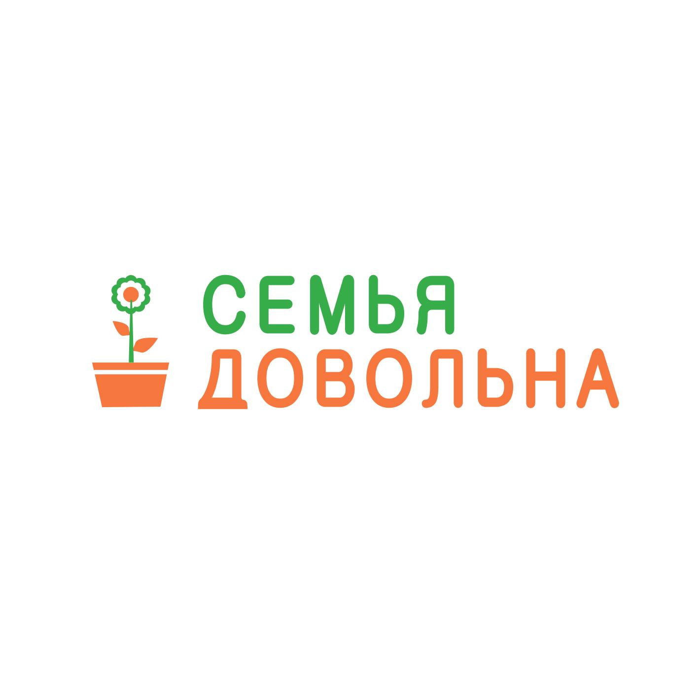 """Разработайте логотип для торговой марки """"Семья довольна"""" фото f_3005b9a77128541b.jpg"""