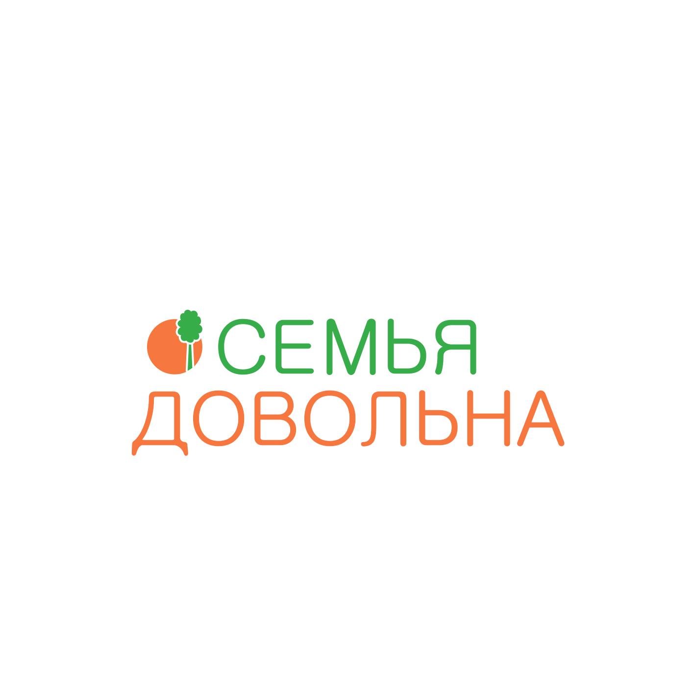 """Разработайте логотип для торговой марки """"Семья довольна"""" фото f_6565b9a7738a51f4.jpg"""