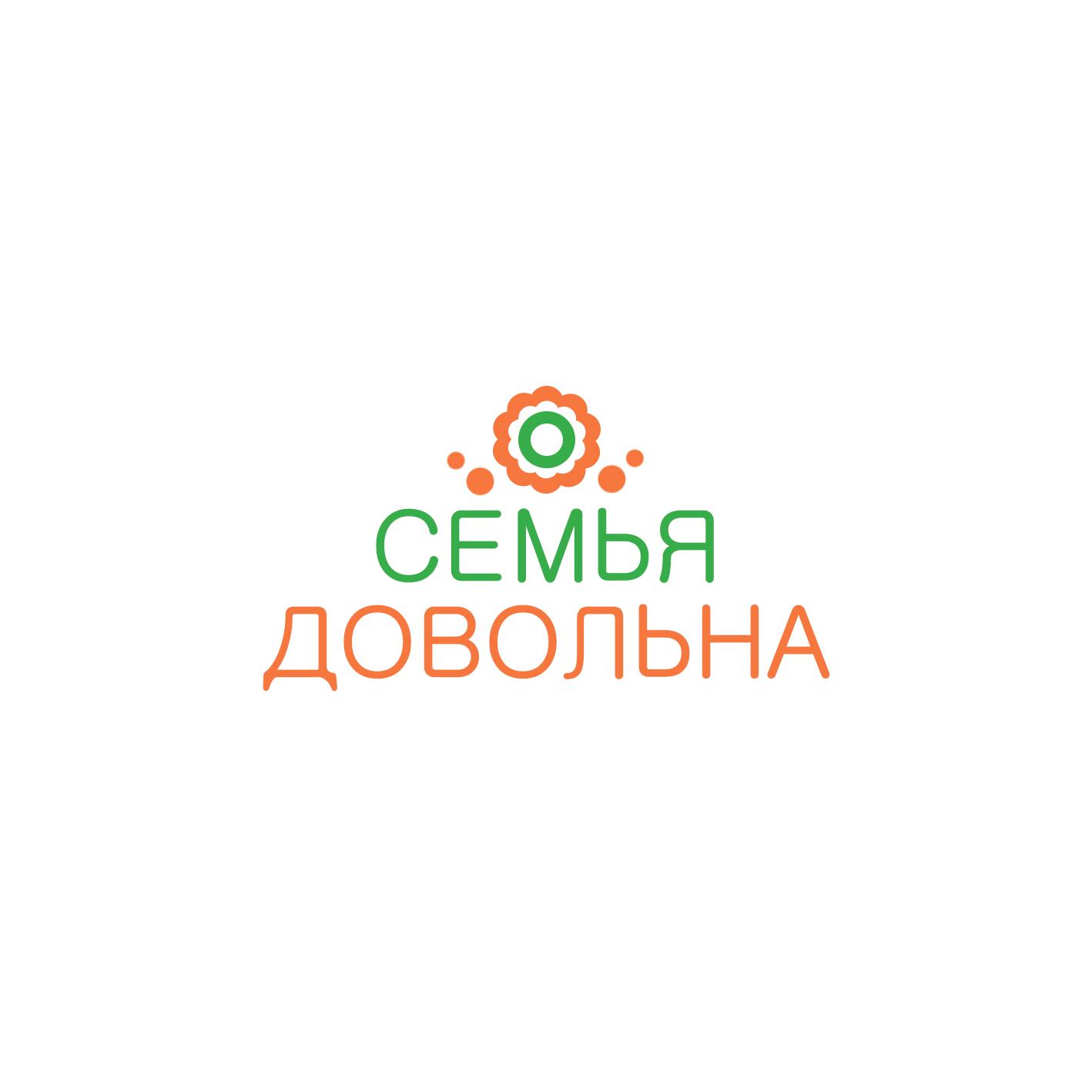 """Разработайте логотип для торговой марки """"Семья довольна"""" фото f_8515b9a81030092b.jpg"""