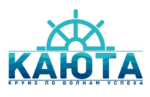 Разработать логотип для тренинговой компании фото f_80352a832ebae0f5.jpg