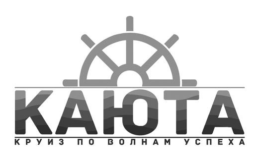 Разработать логотип для тренинговой компании фото f_96152a837484a25d.jpg