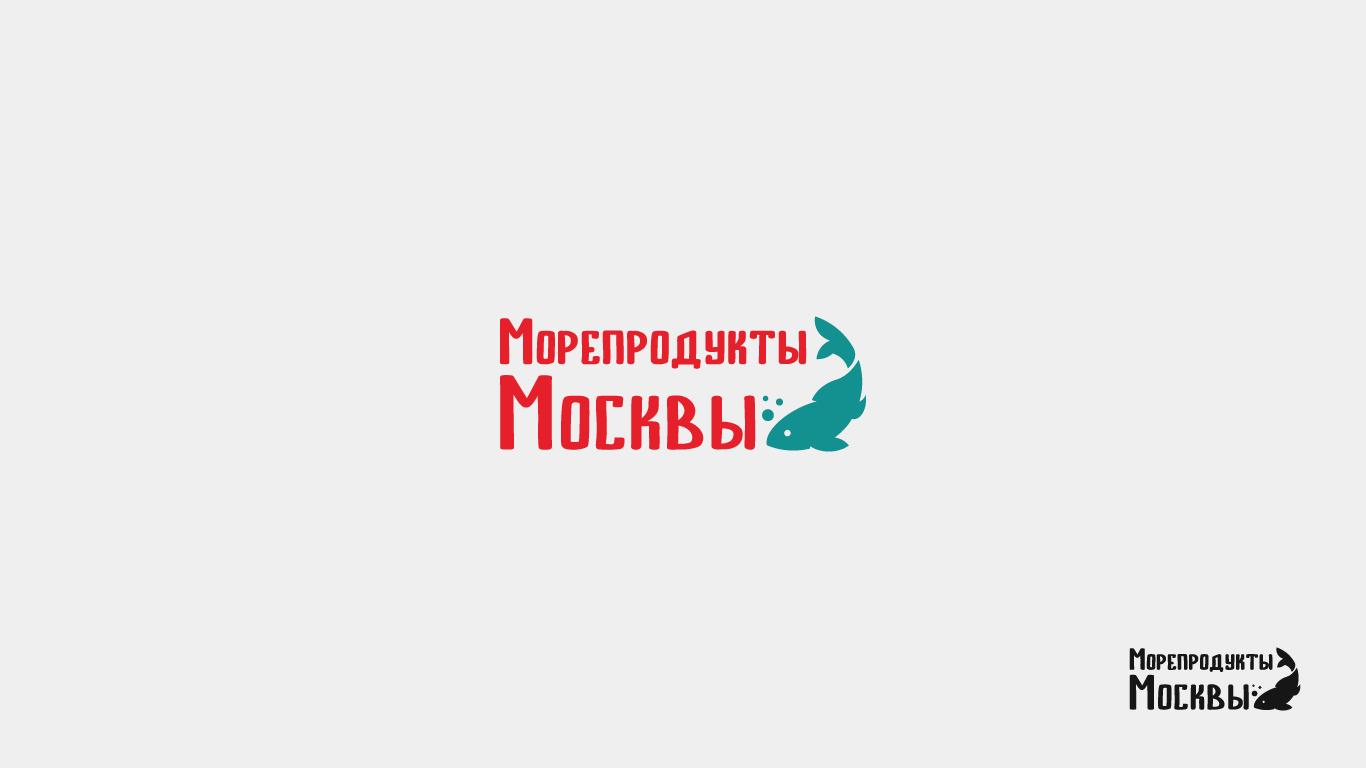 Разработать логотип.  фото f_0235ec6640b0c079.png