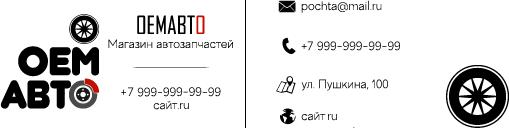 Разработать логотип и дизайн визитки  фото f_5015b6b45b409978.png