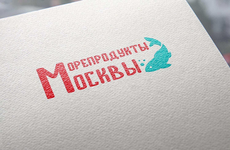 Разработать логотип.  фото f_9475ec6645ba5ee1.jpg