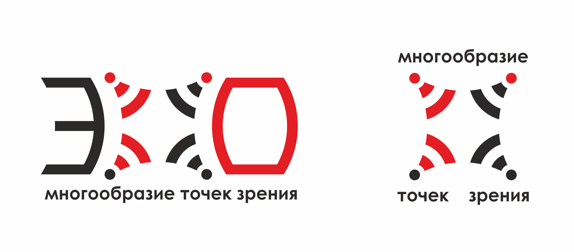 Дизайн логотипа р/с Эхо Москвы. фото f_6785625fac8d59dd.png