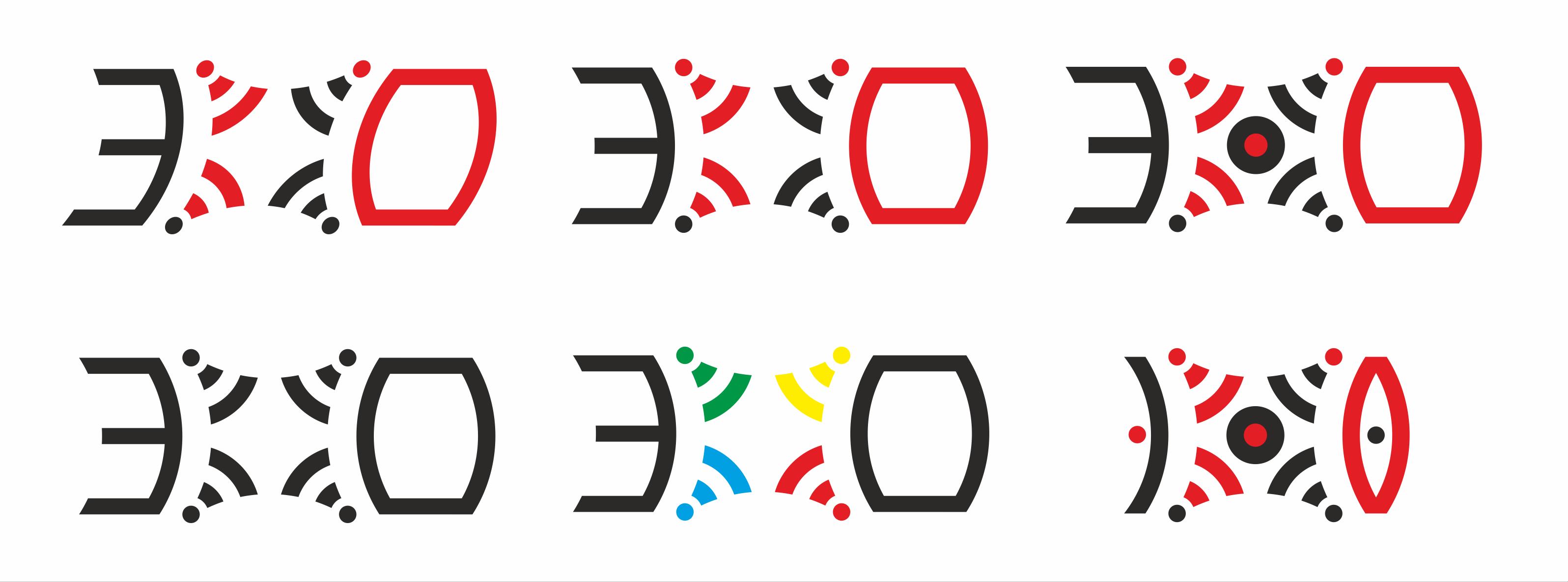 Дизайн логотипа р/с Эхо Москвы. фото f_8855625fac67b3a9.png