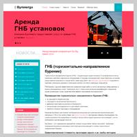 Byrenergo.ru